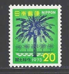 Japan Sc # 1137 mint never hinged (DDA)
