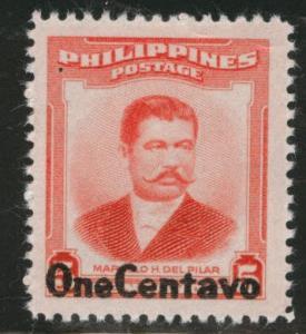 Philippines Scott 647 MH* 1958 overprint