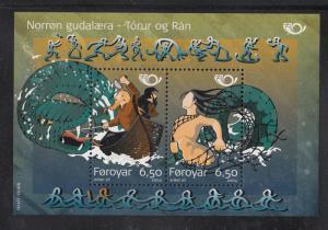 Faroe Islands #443 CV$4.50 Norse Gods Thor Madgard Ran