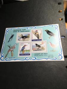 Bangladesh 2015 Sc. #224a Mint VF-NH Cat. $18. 1983 Birds Souv. Sheet A Beauty!