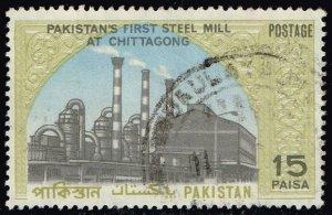 Pakistan **U-Pick** Stamp Stop Box #154 Item 78