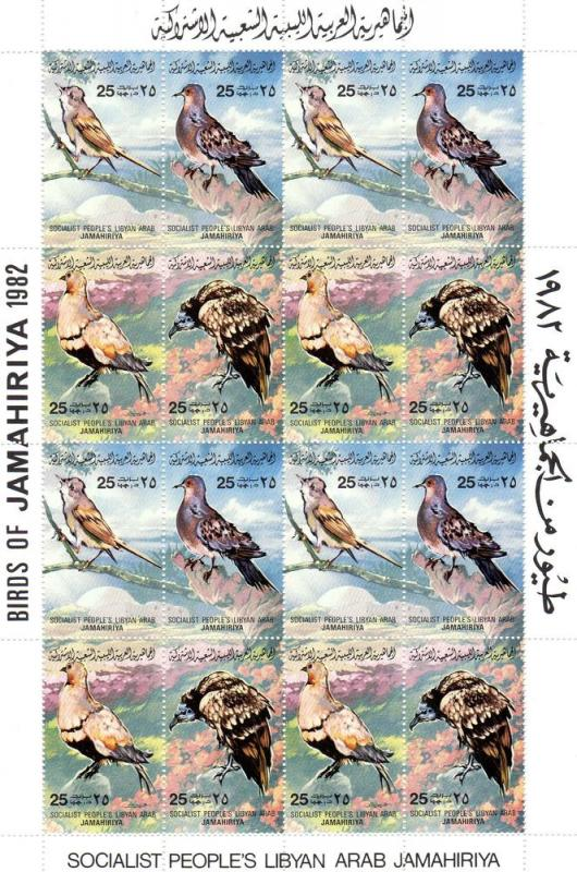 Libya 1982  BIRDS of Jamahiriya 4 Sheets Perforated Mint (NH)