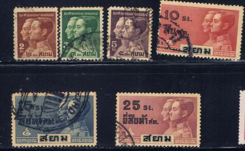 Thailand 225-30 Used 1932 Partial Set