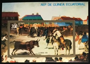 Equatorial Guinea #MiBl171 MNH S/S CV€7.50 FIFA World Cup