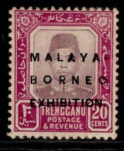 MALAYSIA - Trengganu GV SG52, 20c dull & bright purple, M MINT.