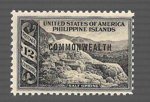 Philippines 1935 - MNH - Scott #388 *