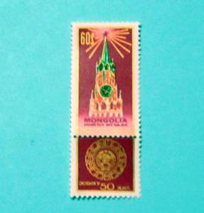 Mongolia - 598, MNH Comp. - 50th Anniv. USSR Tower. $0.75