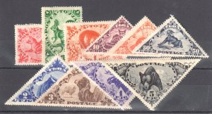 Russia Tannu Tuva Touva #61 to 70 Mint LH Stamps