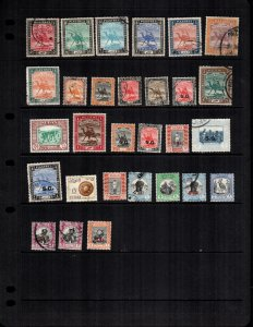 Sudan  28  different mint hinged and used