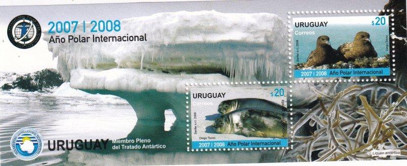 Uruguay #2243 MNH CV $6.00 (Z5895L)