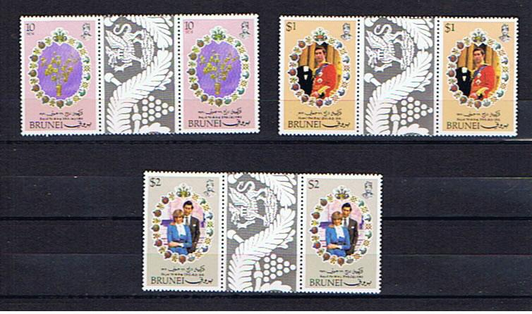 BRUNEI 1981 ROYAL WEDDING GUTTER PAIRS