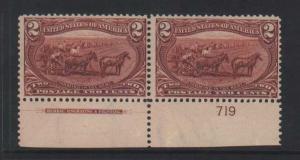 USA #286 NH Mint Plate Pair