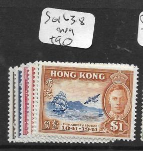 HONG KONG   (P2906B)  KGVI  CENTENARY SG 163-8  MOG