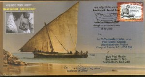 India 2019 Mahatma Gandhi & Kastur Ba Boat Carried Special Cover # 18343