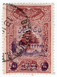 (I.B) Lebanon Revenue : Duty Stamp 5pa on 30c (overprint)