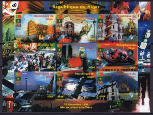 Niger 1999 Chinese Shenzhou Space/Macao to China Sheetlet (9) IMPERF. MNH