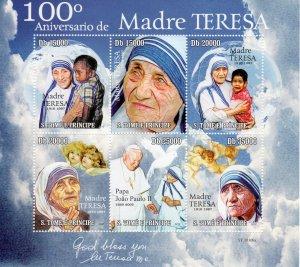 Sao Tome and Principe 2010 MOTHER TERESA 100th.Anniv.POPE JOHN PAUL II SHLT (6)
