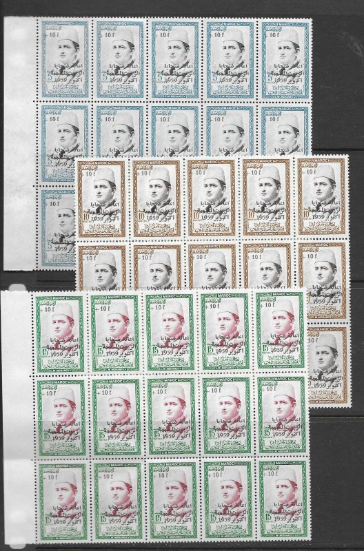 Morocco B1-5, B6-7 MNH cpl. sets x 13 and 20, vf see desc. 2019 CV$117.70