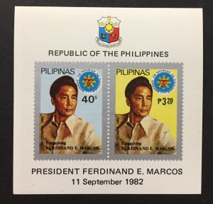 Philippines 1982 #1600a S/S, President Marcos, MNH.