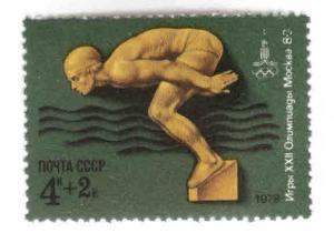 Russia Scott B73 MNH*** Olympic swimmer stamp 1978