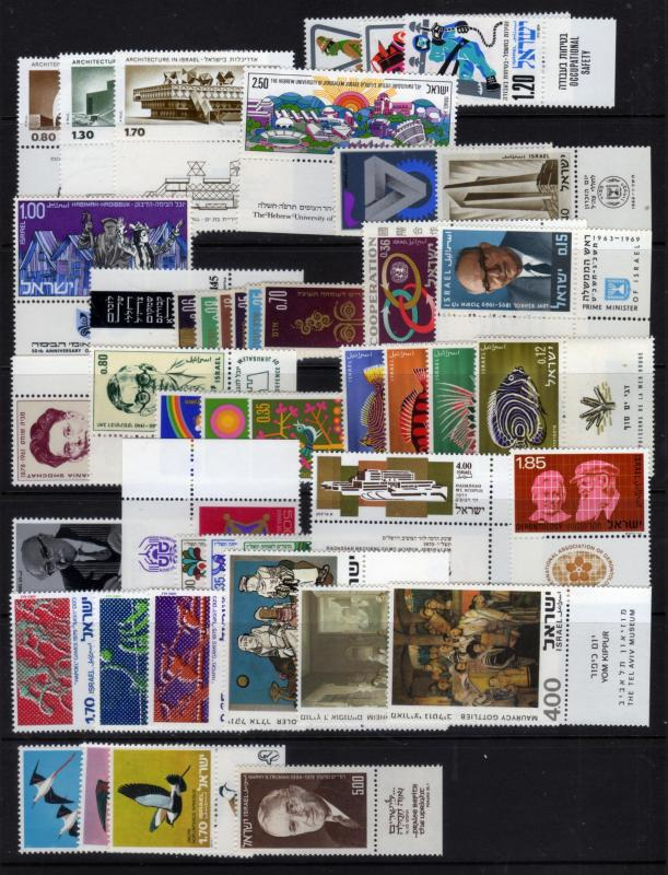 Israel Collection of Tab Sets MNH ( S-34 )