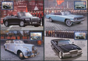 Russia. 2021. Parade cars. Cancellation St. Petersburg (Mint) Set