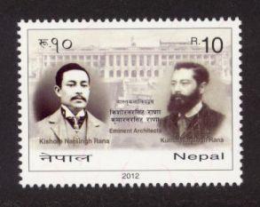 Nepal Sc# 891 MNH Kishore & Kumar Narsingh Rama