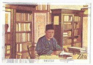 Malaysia 2002 Zainal Abidin bin Ahmad Academic S/S Sc 898 MNH Bo22