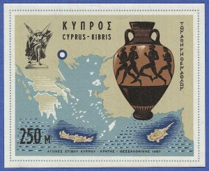 CYPRUS 1967 Sc 303 MNH VF 250m s/s, Athletic Games - Map - Art - Sports