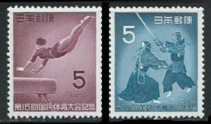 Japan Sc#705-706 - 15th National Athletic Meet MNH