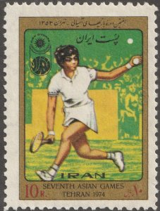 Persian/Iran stamp, Scott# 1794, MNH, single stamp, #HK-217