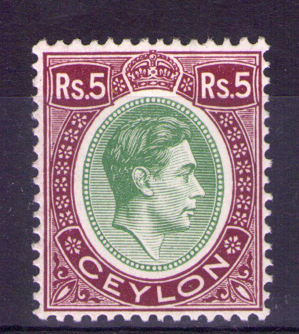 CEYLON 1938 George VI SG397 5r Green and purple chalky paper lightly hinged