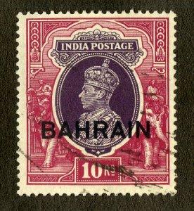 RK36343 BAHRAIN 35 USED  SCV $65.00 BIN $32.50