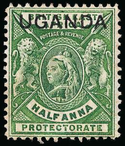 Uganda Scott 77 Variety Gibbons 92w Mint Stamp