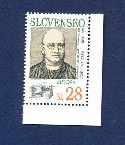 SLOVAKIA - # 180  - VFMNH - EUROPA - 1994