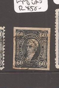 Argentina SC 82a imperf single VFU (10ays)