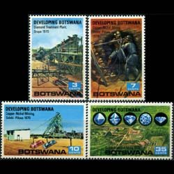 BOTSWANA 1970 - Scott# 58-61 Development Set of 4 NH