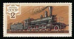 Train (Т-8304)