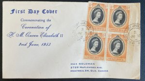 1953 Northern Rhodesia First Day Cover Queen Elizabeth II coronation Stamp Block