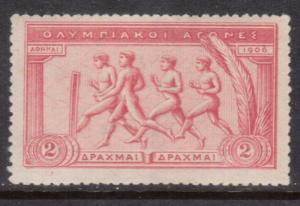 Greece #195 NH Mint