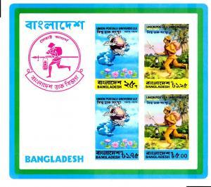 Bangladesh 68a MNH SCV $100