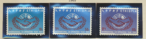Ethiopia Stamps Scott #449 To 451, Mint Hinged - Free U.S. Shipping, Free Wor...