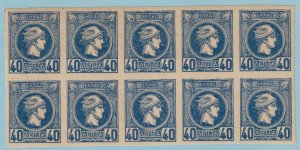 GREECE 98  BLOCK OF TEN  MINT NEVER HINGED OG ** NO FAULTS EXTRA FINE! - W964