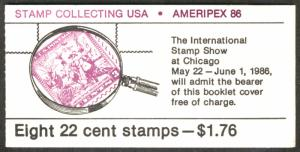 US #2201a COMPLETE BOOK, BK153, AMERIPEX,  VF/XF mint never hinged,  POST OFF...