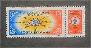 Romania 3330. 1985 Stamp Day, NH