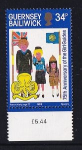 Guernsey  #318    MNH  1985   girl guides   brownies