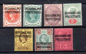 Bechuanaland Protectorate QV 1897 mint LHM set SG#59-65 WS16499