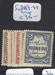 JORDAN (P2702B) POSTAGE DUE SG D189-194     MNH