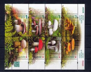 POLAND 2014 MUSHROOMS Mini Sheet MNH (JJ674s