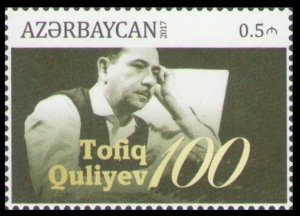 2017 Azerbaijan 1221 100 years since the birth of composer Tofig Kuliev
